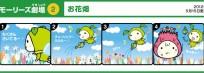blog_import_553e308545f29