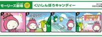 blog_import_553e31edd03f8