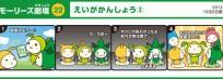 blog_import_553e328a9563b
