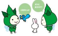 blog_import_553e331280cec