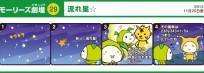 blog_import_553e332beaf07