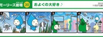 blog_import_553e333a7fe9b