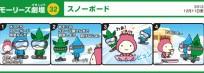 blog_import_553e33a3337f9