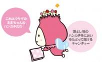 blog_import_553e339fecb63