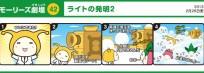 blog_import_553e34b82f044