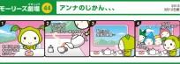 blog_import_553e34fa60c54