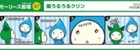 blog_import_553e35430193b