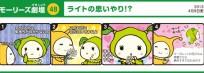 blog_import_553e35459fbfb