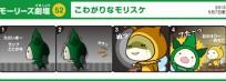 blog_import_553e36089c466