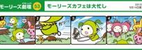 blog_import_553e360b06502