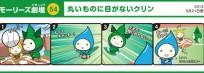 blog_import_553e360d5025d
