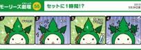 blog_import_553e360f9d68b