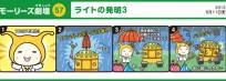 blog_import_553e367616598