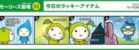 blog_import_553e36e16f200