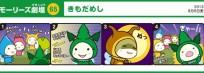 blog_import_553e373812847