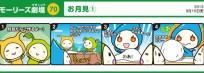 blog_import_553e37808fe84