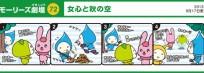 blog_import_553e37873d807