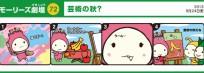 blog_import_553e378981170
