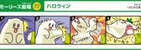 blog_import_553e37f290910