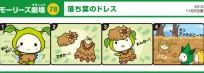 blog_import_553e386913241