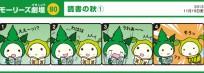 blog_import_553e386b7b338