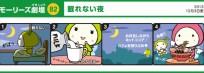 blog_import_553e38a9a289c