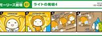 blog_import_553e39253d796