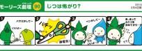 blog_import_553e396998e5a