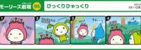 blog_import_553e39db277d5