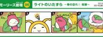 blog_import_553e39dd8d4be