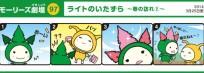 blog_import_553e39e05a658