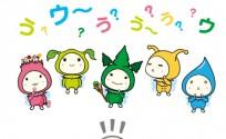 blog_import_553e39ef2e614