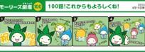 blog_import_553e3a2d8298d