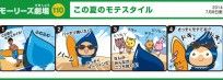 blog_import_553e3b6b20a47