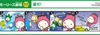blog_import_553e3b6d6a686