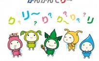 blog_import_553e3bca0142c