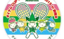 sqcup2015