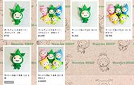 shop_pic