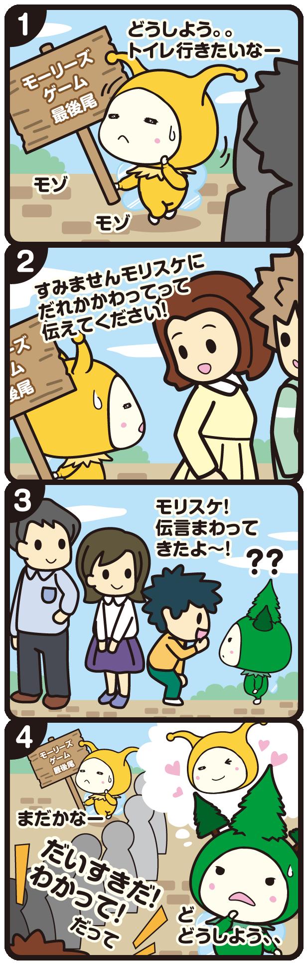 comic_176