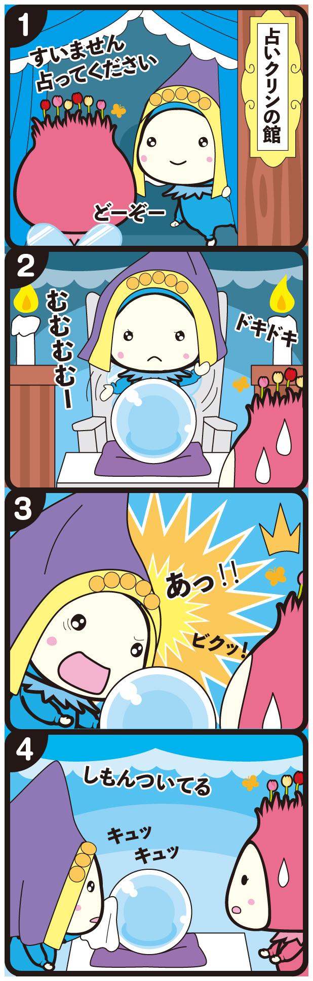 comic_193