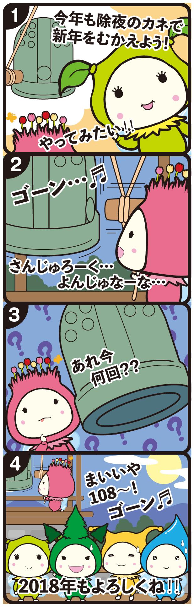 comic_194