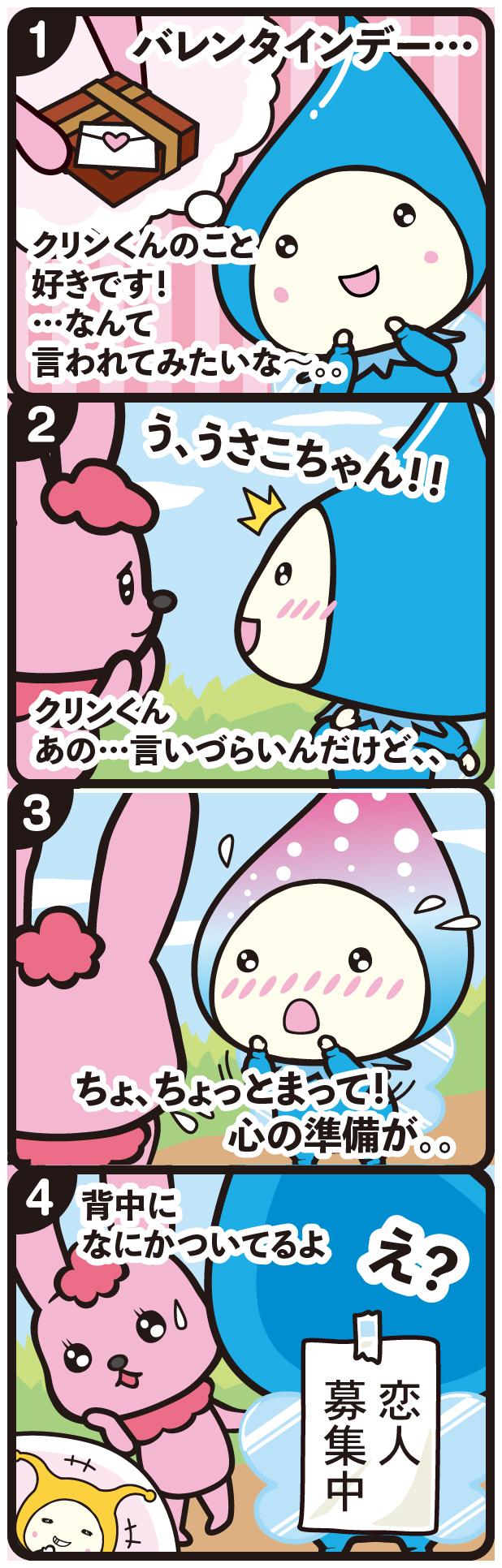 comic_197