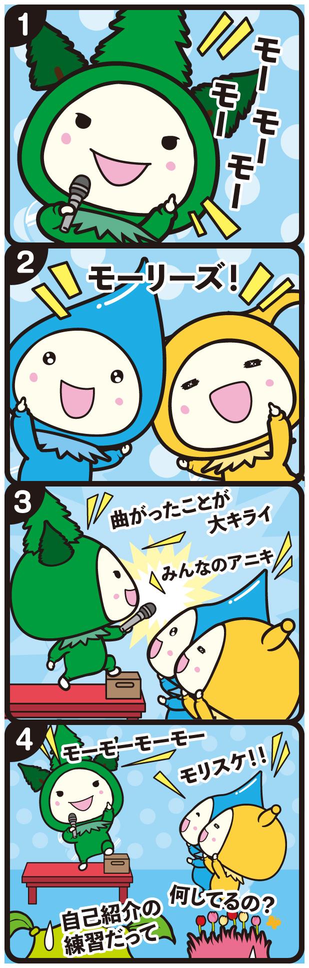 comic_201
