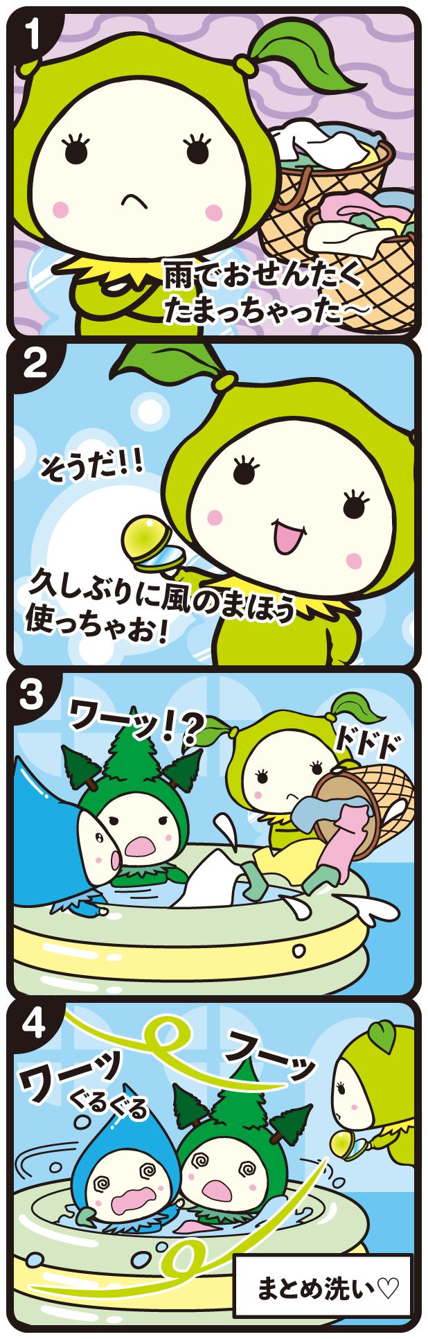 comic_206