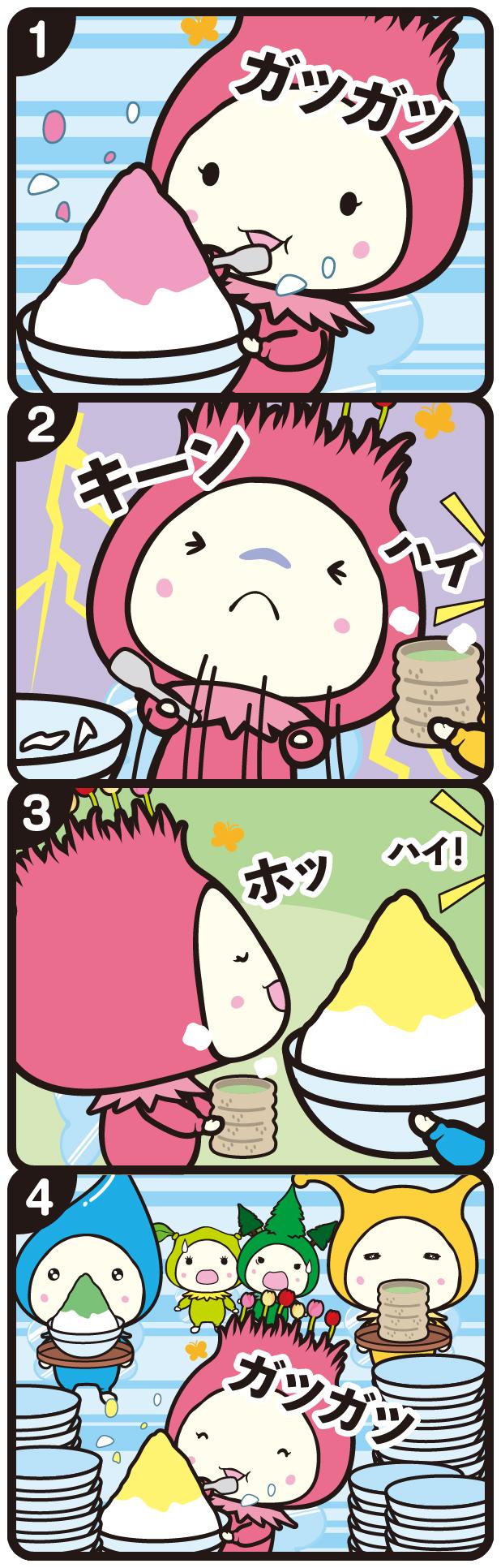 comic_207