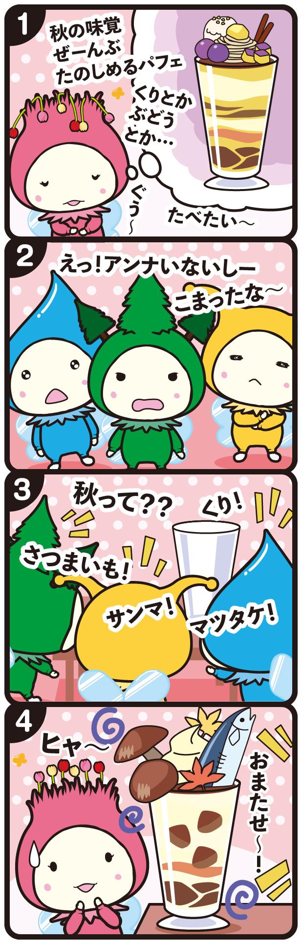 comic_212