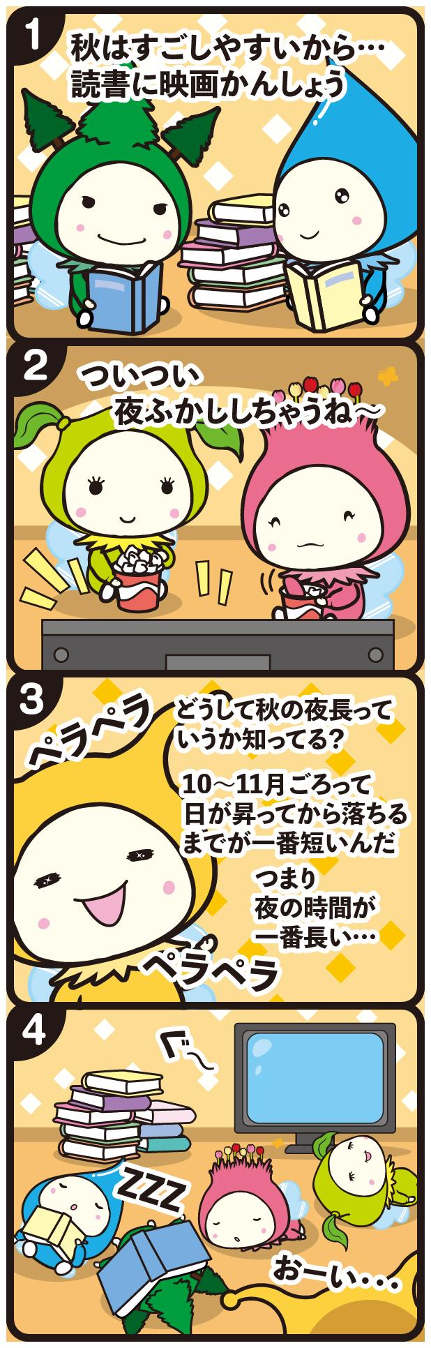 comic_213