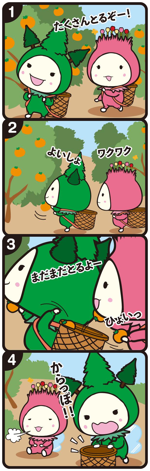comic_215