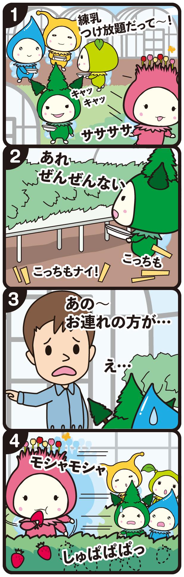 comic_220