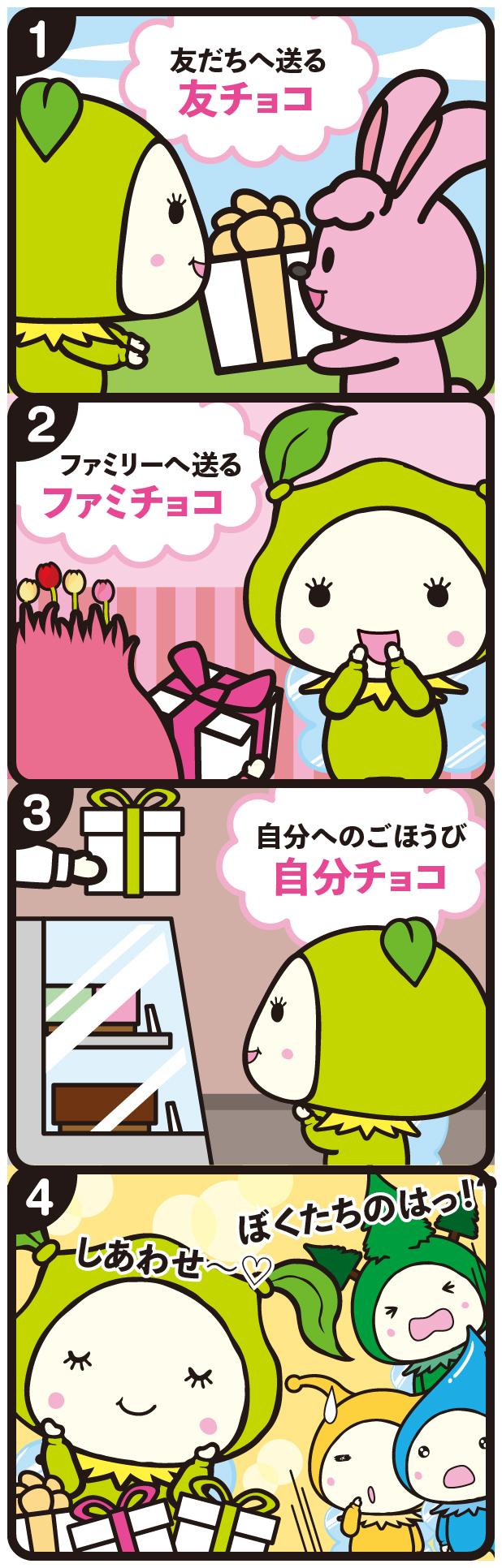 comic_221